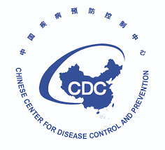 CDC chinese disease control